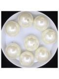 № 16. Молочный цвет. Жемчужные бусинки. Пришивные 50 гр