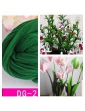 DG-2. Капрон для цветов