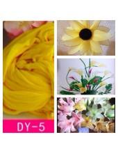 DY-5. Капрон для цветов