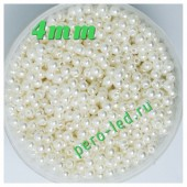 Молочный цвет. Жемчужные бусинки имитация. 4 мм.  400 шт