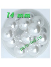 Белый цвет. Жемчужные бусинки имитация. 14 мм.  30 шт