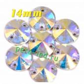 Хамелеон цвет. Стразы Кристаллы акриловые с огранкой. 14 мм . 10 шт.  #336