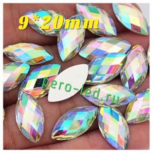Хамелеон цвет. Стразы Кристаллы акриловые с огранкой. 9*20 мм. 10 шт.  #1123