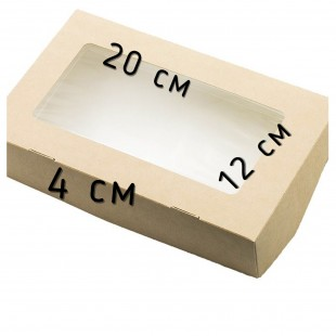 Коробка с окошком. Размер 20 х 12 х 4