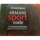 100 гр. ARMANI SPORT code.  Мыло ручной работы
