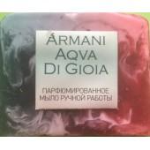 100 гр. ARMANI AQVA DI Glola.  Мыло ручной работы