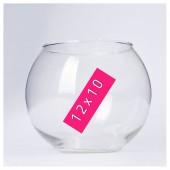 Стеклянная ваза. Шар 12 х 10 см