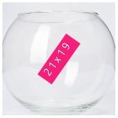 Стеклянная ваза. Шар 21 х 19 см