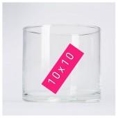 Стеклянная ваза. Цилиндр 10 х 10 см