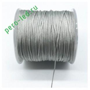 Светло-серый цвет. Нейлоновый шнур/нить из полеэстера 0.8 мм. Для бисера, макраме, плетения. 100м/кат