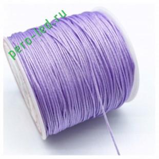 Сиреневый цвет. Нейлоновый шнур/нить из полеэстера 0.8 мм. Для бисера, макраме, плетения. 100м/кат