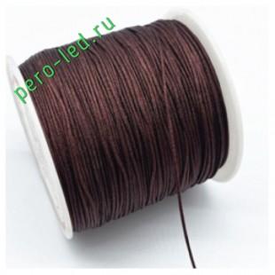 Коричневый цвет. Нейлоновый шнур/нить из полеэстера 0.8 мм. Для бисера, макраме, плетения. 100м/кат
