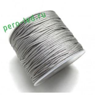 Серый цвет. Нейлоновый шнур/нить из полеэстера 0.8 мм. Для бисера, макраме, плетения. 100м/кат