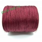 Бордо цвет. Вощенный хлопковый шнур для рукоделия