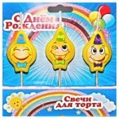 3 шт. Свечи С днем рождения