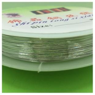 0.3 мм. 50 м. Серебро цвет. Проволочка для рукоделия