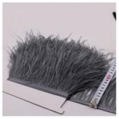 1 м. Темно-серый цвет. Тесьма из перьев страуса 10- 15 см