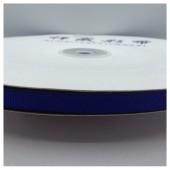 Синий цвет. Репсовая тесьма для рукоделия 0.6 мм. 100 м