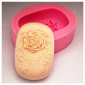 3D Силиконовая форма для мыла. Роза. 70 гр. № 24