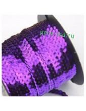 Фиолетовый хамелеон цвет.  Пайетки на бобине.  6 мм  90м