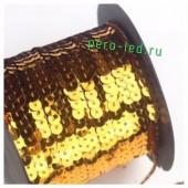 Золотой хамелеон цвет.  Пайетки на бобине.  6 мм  90м