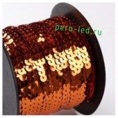 Оранжевый цвет.  Пайетки на бобине.  6 мм  90м