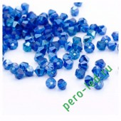 Синий хамелеон цвет. Биконусы стеклянные бусинки 100 шт. 4мм. #1405 #7