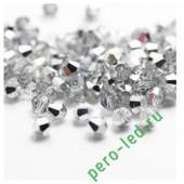 Серебро полупрозрачное цвет. Биконусы стеклянные бусинки 100 шт. 4мм. #1405 #4