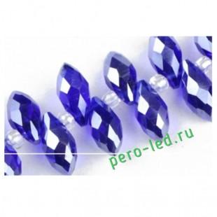 Темно-синий прозрачный цвет. Каплевидные с гранями бусинки  6*12.  20 шт.  #12  #045