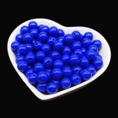 Синий цвет. Бусинки акриловые цветные. 6 мм 200 шт.  # 050