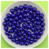 Синий с перламутром цвет. Бусинки акриловые цветные. 6 мм 200 шт. # 050