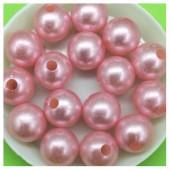 Розовый с перламутром цвет. Бусинки акриловые цветные. 12 мм 400 гр  # 050