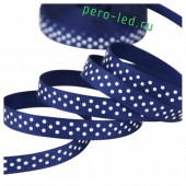 Синий в белый горошек цвет. Репсовая лента. 2.5 см. 5 метр