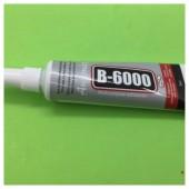 9 ml. Клей для страз и рукоделия