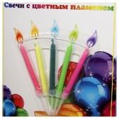 5 шт. Свечи с цветным пламенем в торт