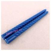 2шт. Синий цвет. Свеча классическая витая.  2см х 2см х 25 см