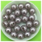 10 мм. 450 гр. Серый с перламутром цвет. Цветные бусинки № 20.   050