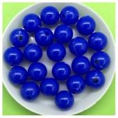 10 мм. 50 гр. Синий цвет. Цветные бусинки № 7.   050