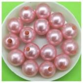 12 мм. 450 гр. Розовый с перламутром цвет. Цветные бусинки № 2.   050