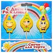 3 шт. Смайлики. Свечи с днем рождения