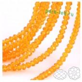 Желто-оранжевый прозрачный цвет .Круглые граненые бусины. OlingArt  10 мм. 70 шт+/-2 шт. # 8