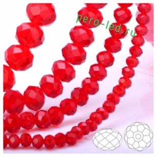 Красный цвет. Круглые граненые бусины. OlingArt  2 мм 150 шт+/-5 шт.  #9