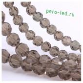 Серый прозрачный цвет. Круглые граненые бусины. OlingArt  6 мм. 100 шт+/-3 шт. #3