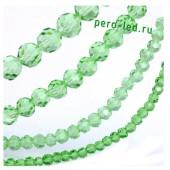 Зеленый прозрачный цвет. Круглые граненые бусины. OlingArt  6 мм. 100 шт+/-3 шт. #7