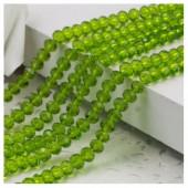 Зеленый цвет. Круглые граненые бусины. OlingArt 8 мм. 70 шт+/-2 шт. #19