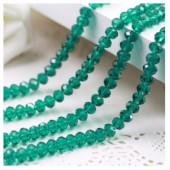 Темно-зеленый прозрачный цвет. Круглые граненые бусины. OlingArt 8 мм. 70 шт+/-2 шт. #9