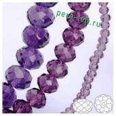 Фиолетовый прозрачный цвет. Круглые граненые бусины. OlingArt  8 мм. 70 шт+/-2 шт. #47