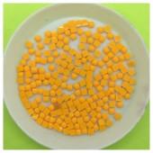 5 гр. Цветные клеевые квадратные стразы 2 х 2 мм.  № 10