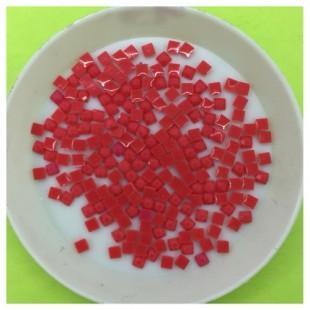 5 гр. Цветные клеевые квадратные стразы 2 х 2 мм. № 23
