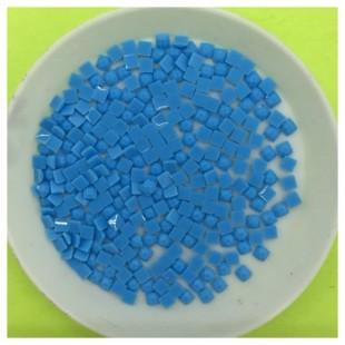 5 гр. Цветные клеевые квадратные стразы 2 х 2 мм. № 27